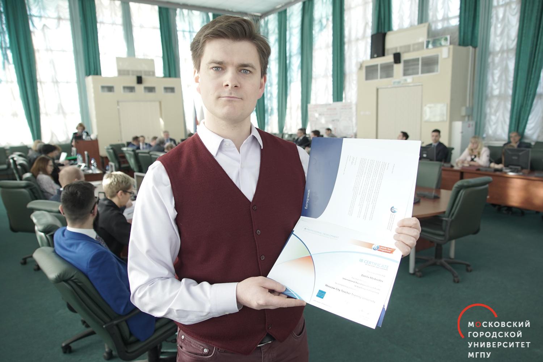 В МГПУ вручены первые международные дипломы