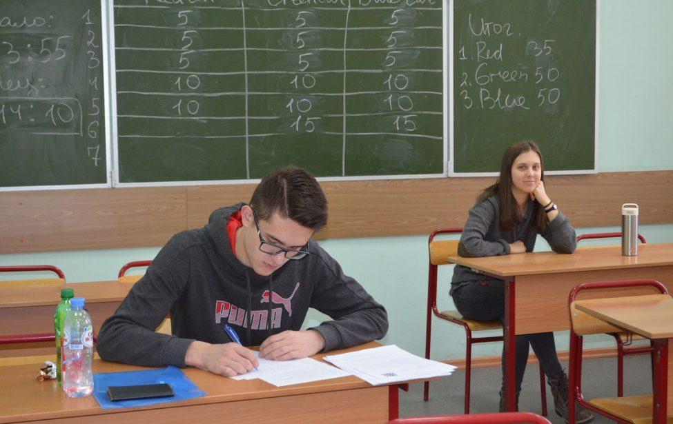 Очный тур межвузовской математической олимпиады школьников прошел вИЦО