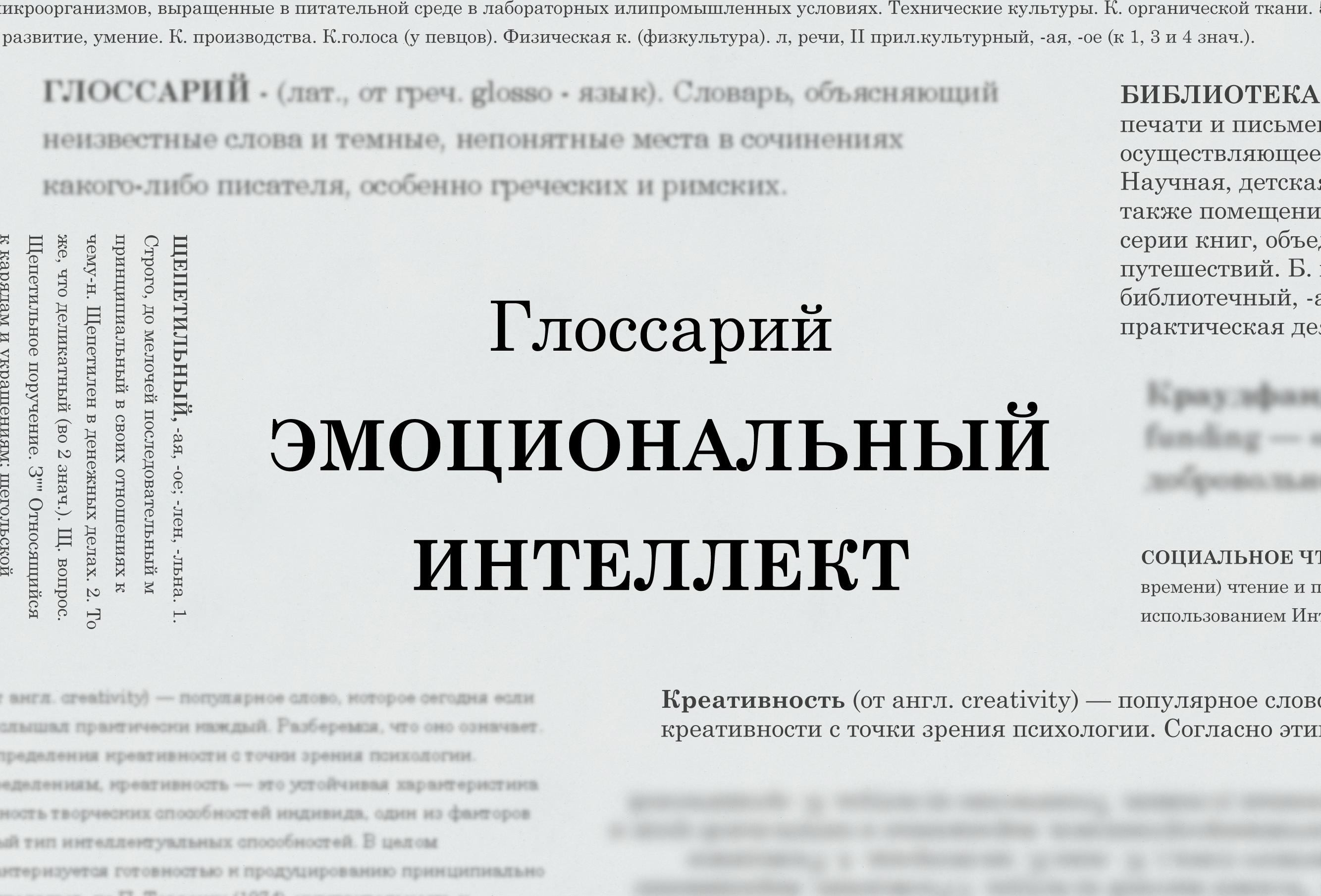 библиотечный почерк образец