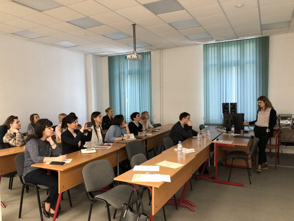 Заседание методологического семинара