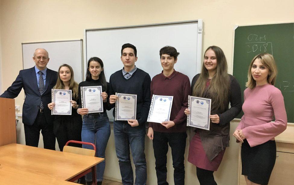 Грамоты ассоциации юристов России