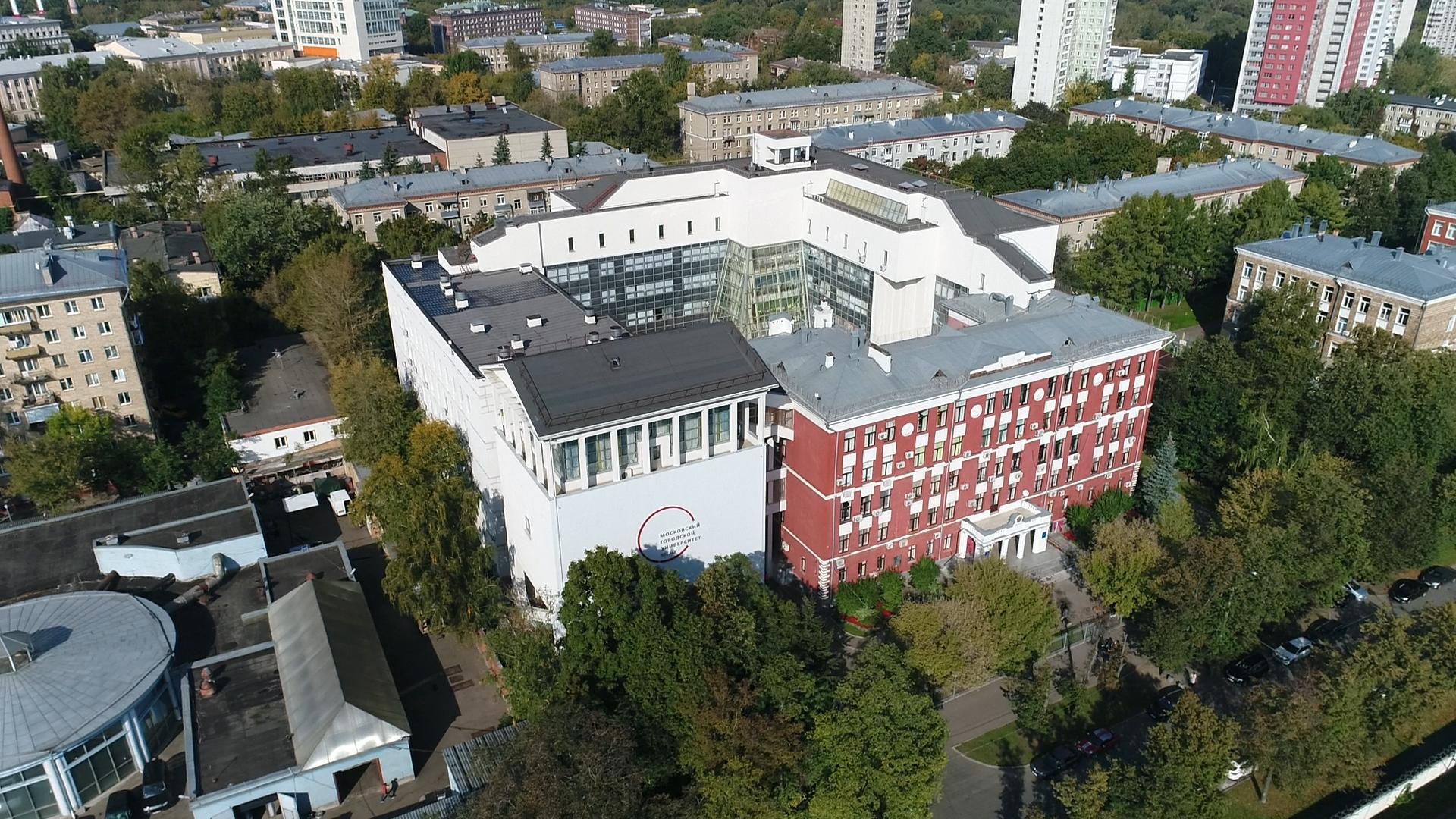 Институт гуманитарных наук
