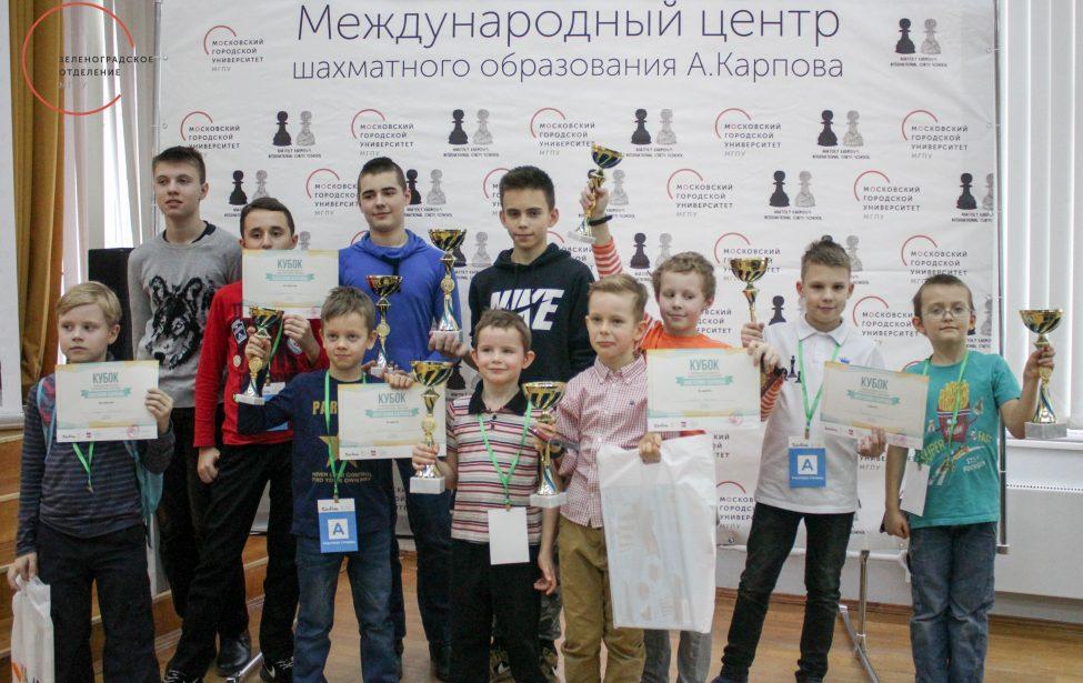 Кубок Международного шахматного центра Анатолия Карпова