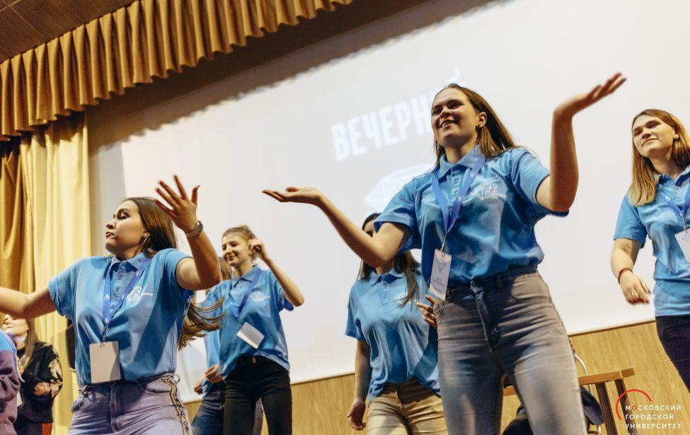 Школа студенческого актива 2019: как это было
