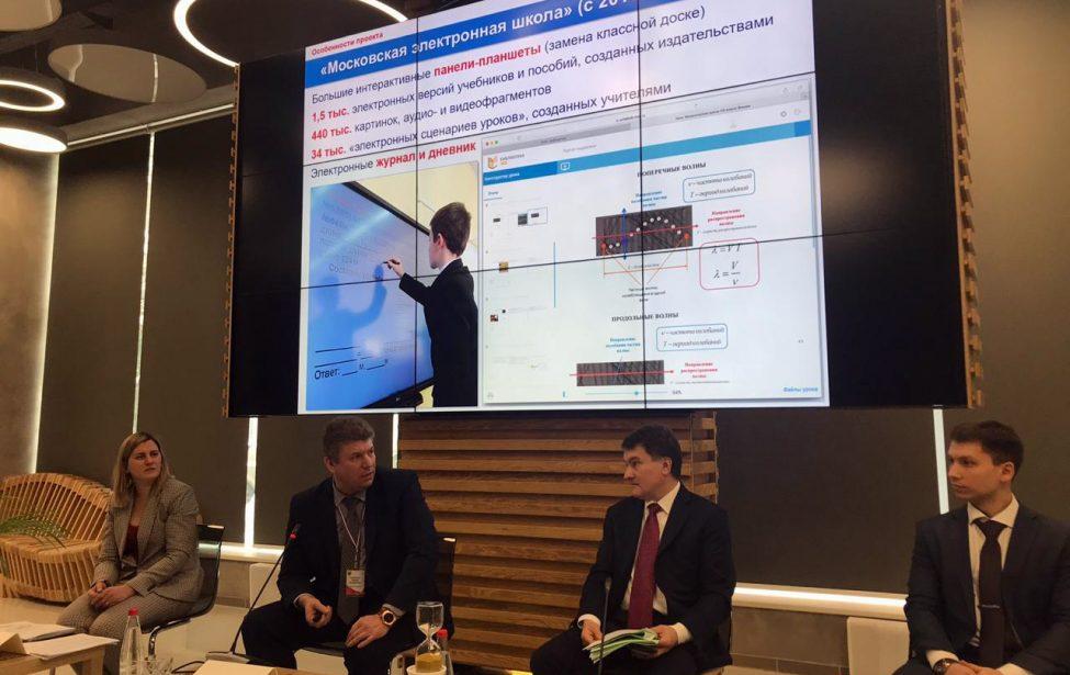 Выставка-презентация кМеждународной научно-практической конференции