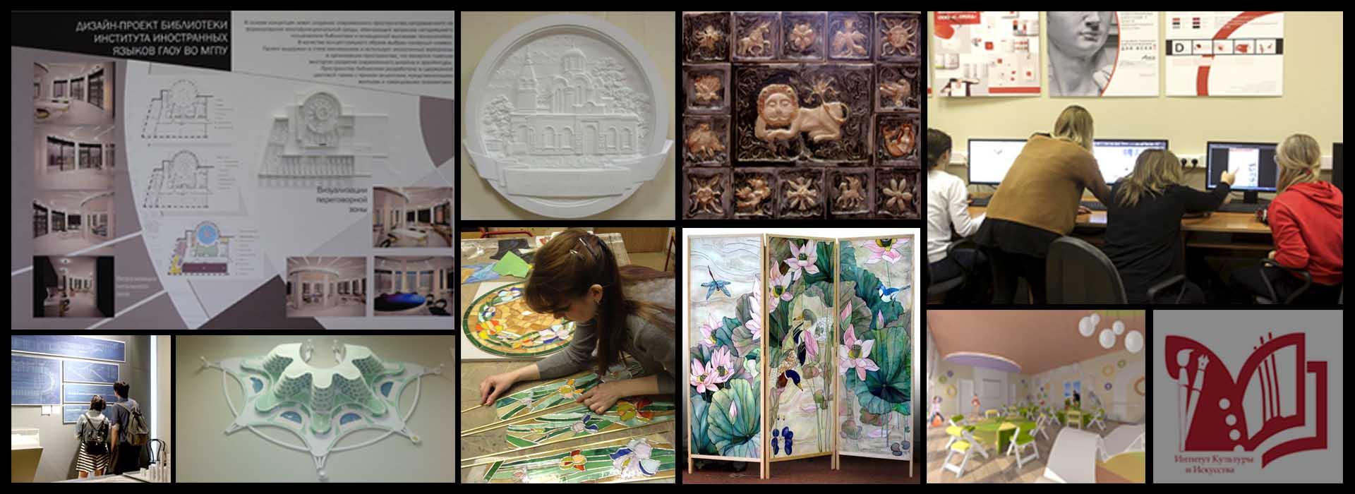 Кафедра декоративного искусства и дизайна