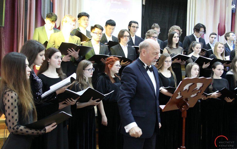 Праздничный концерт вИнституте культуры иискусств