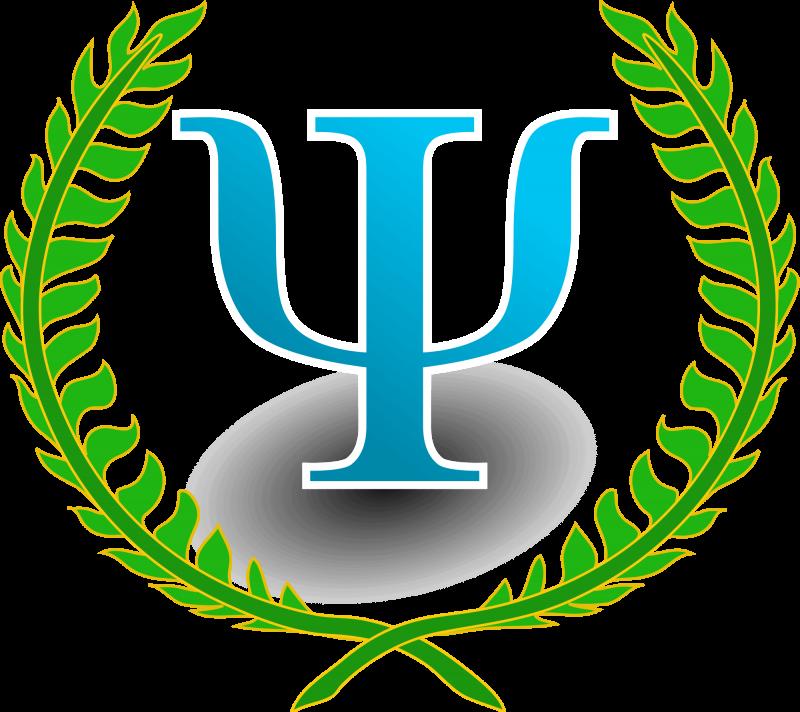 Символ психолога картинки