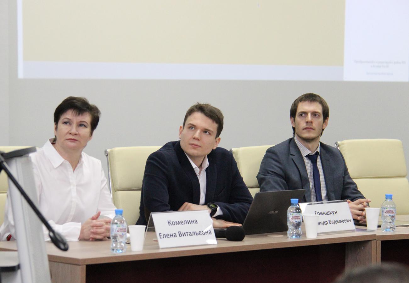 Александр Гриншкун