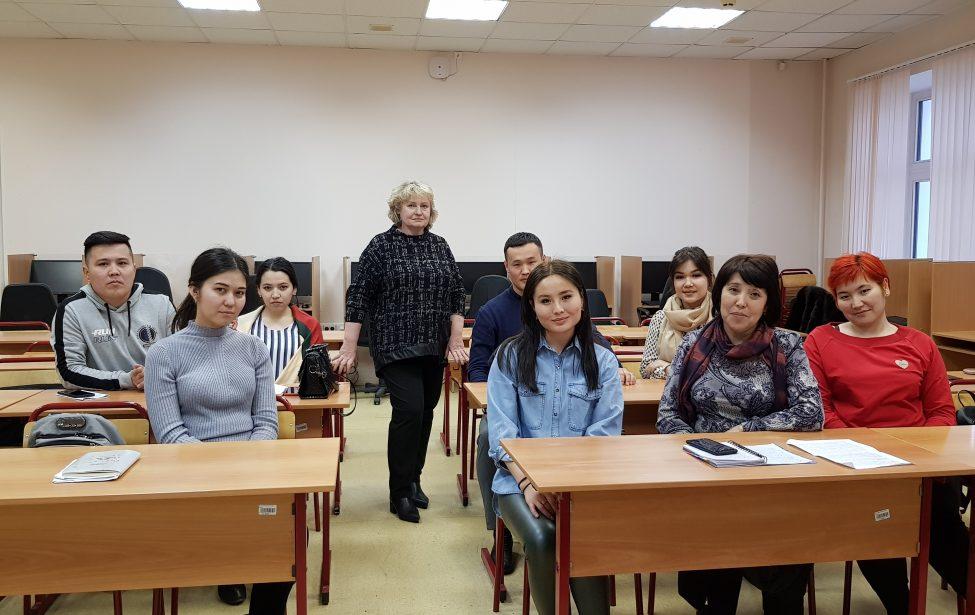 МГПУ принимает магистрантов изКазахстана
