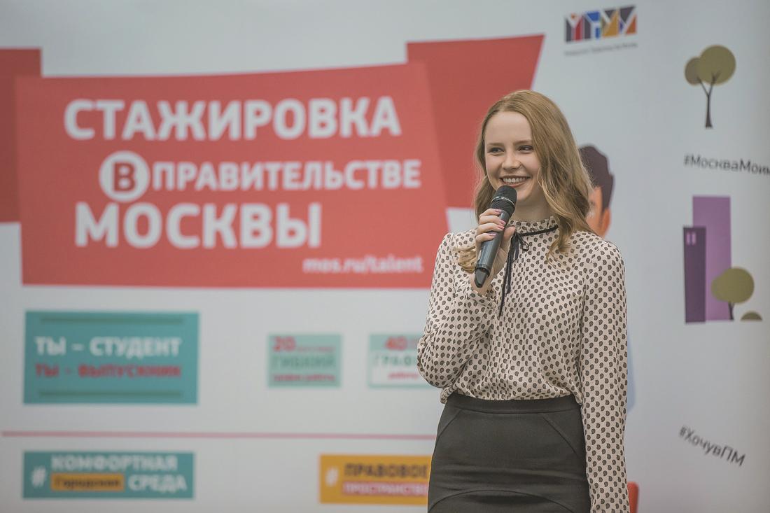 «Команда Москвы» встретится состудентами МГПУ