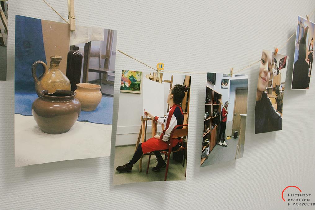 Выставка фотографики «Четвёртая волна»
