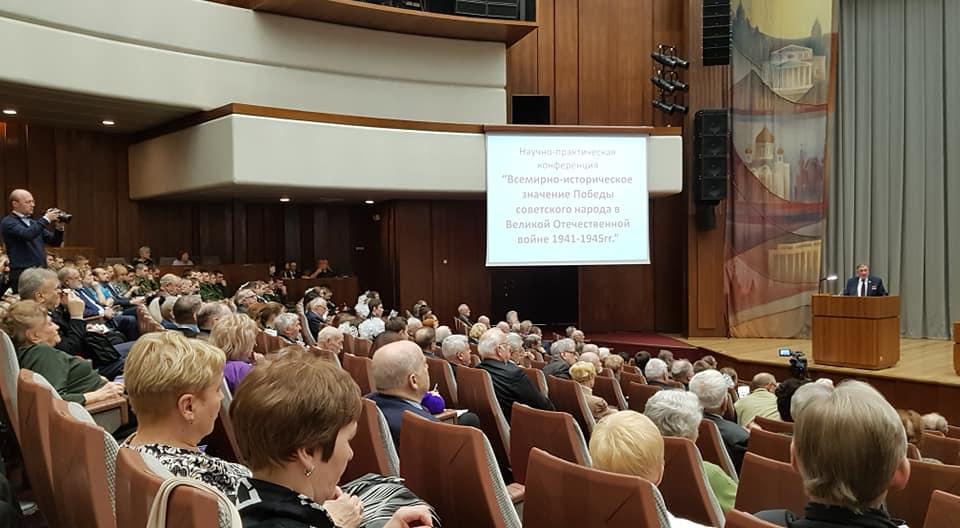 Ветеранская организация — участник конференции