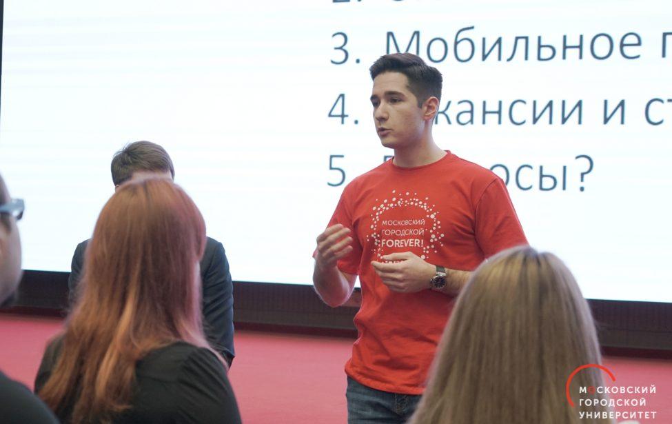 Встреча совета студентов и аспирантов с управлением ИТ
