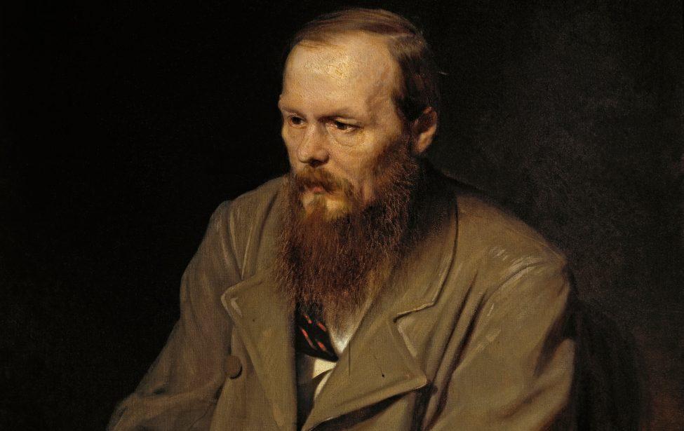 «Богословие Достоевского»