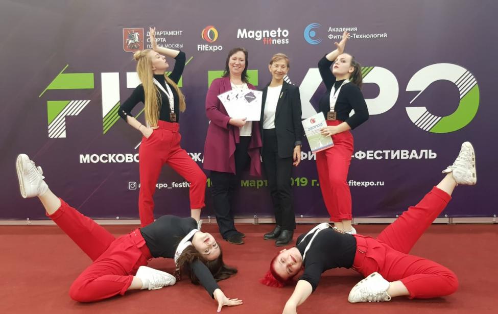 FitExpo-2019: Московский городской наведущих ролях