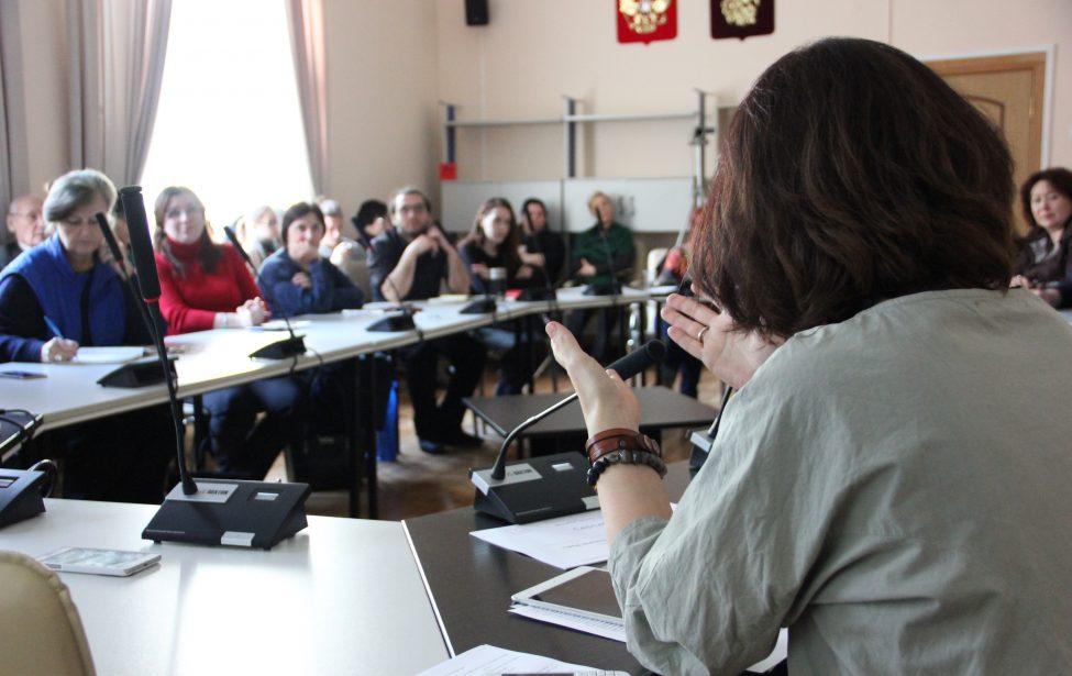 Семинар поформированию навыков функциональной грамотности
