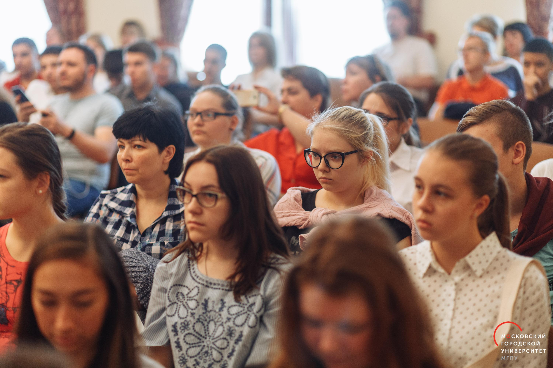 Научно-практическая конференция 04.04.2019