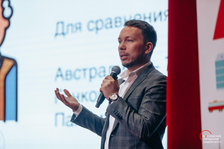 Встреча с «Командой Москвы»