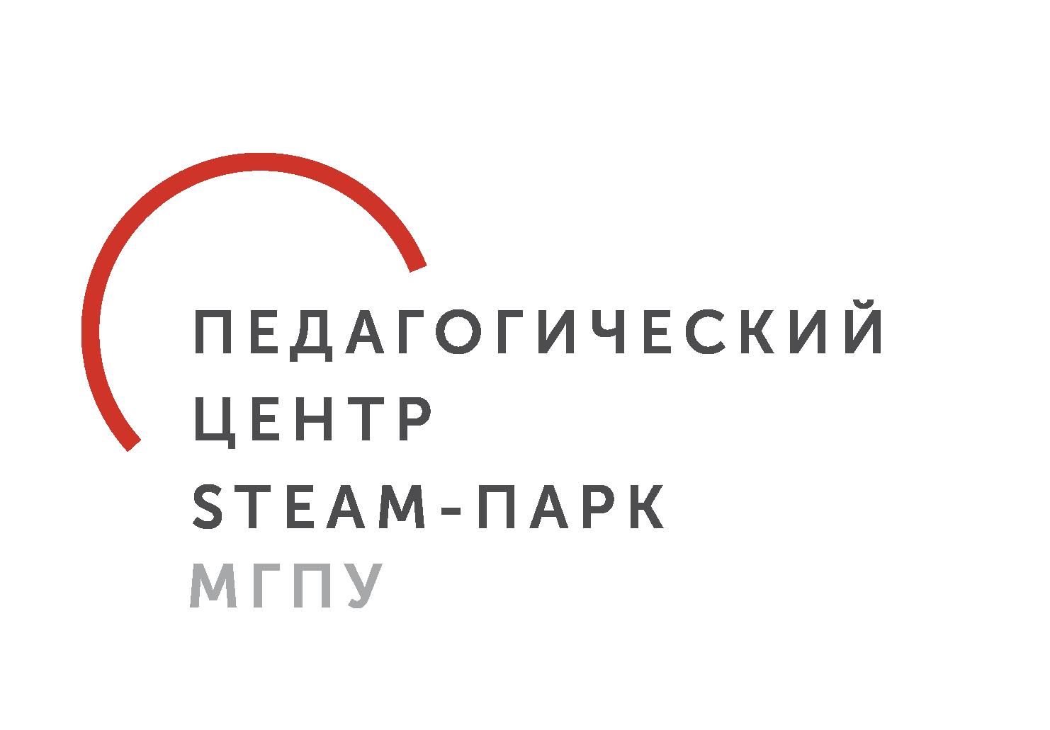 Педагогический центр «STEAM-парк»