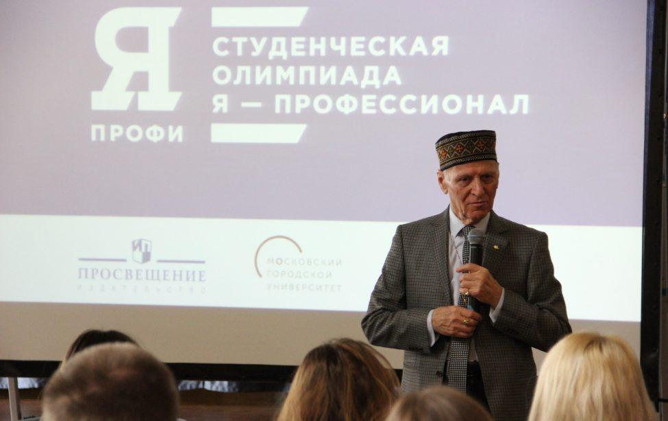 Шалва Амонашвили наЗимней школе «3D-педагогика»