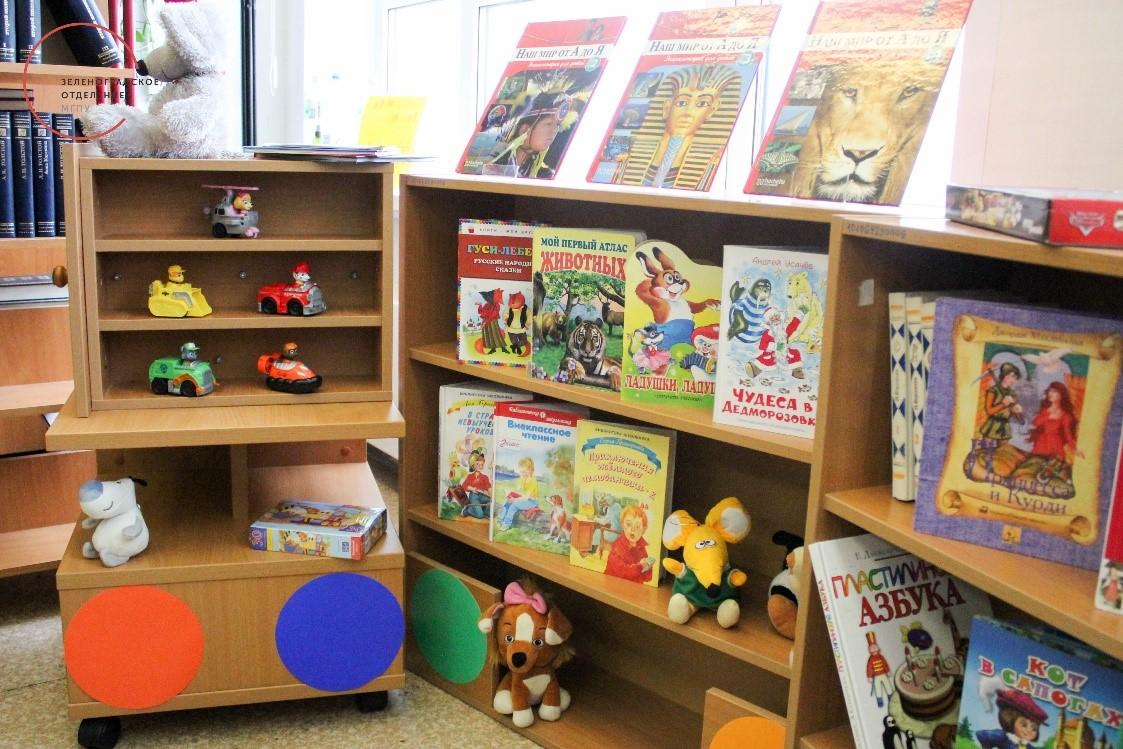 Для юных книгочеев наш дом открыт всегда!