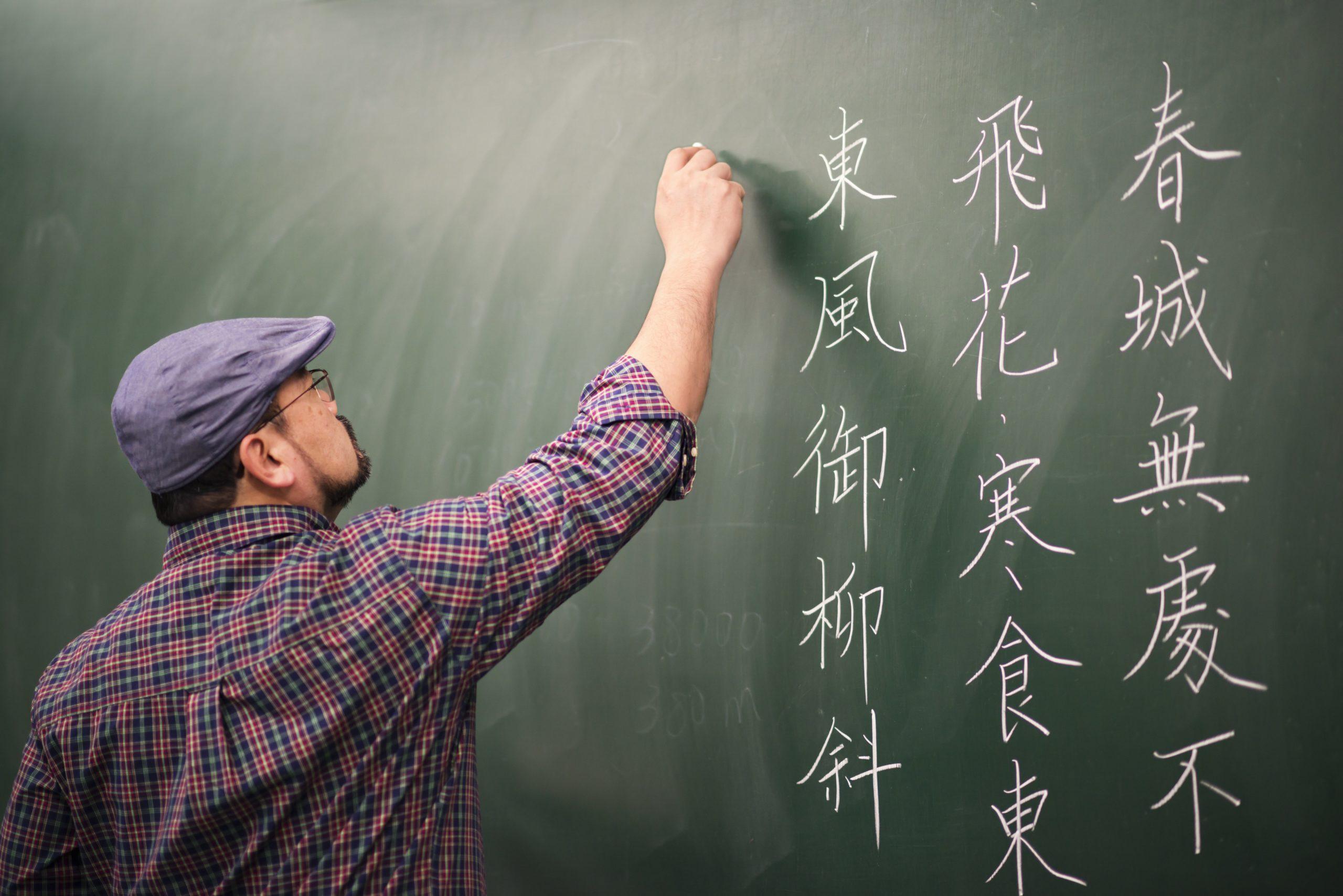 Опубликованы тренировочные задания покитайскому языку