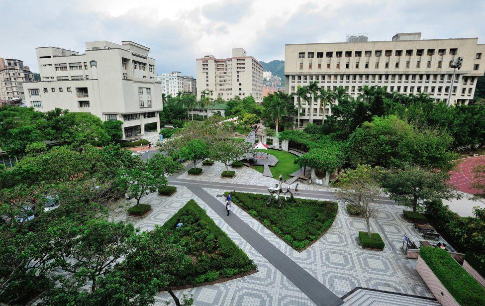Подай заявку научастие влетней бизнес-школе наТайване