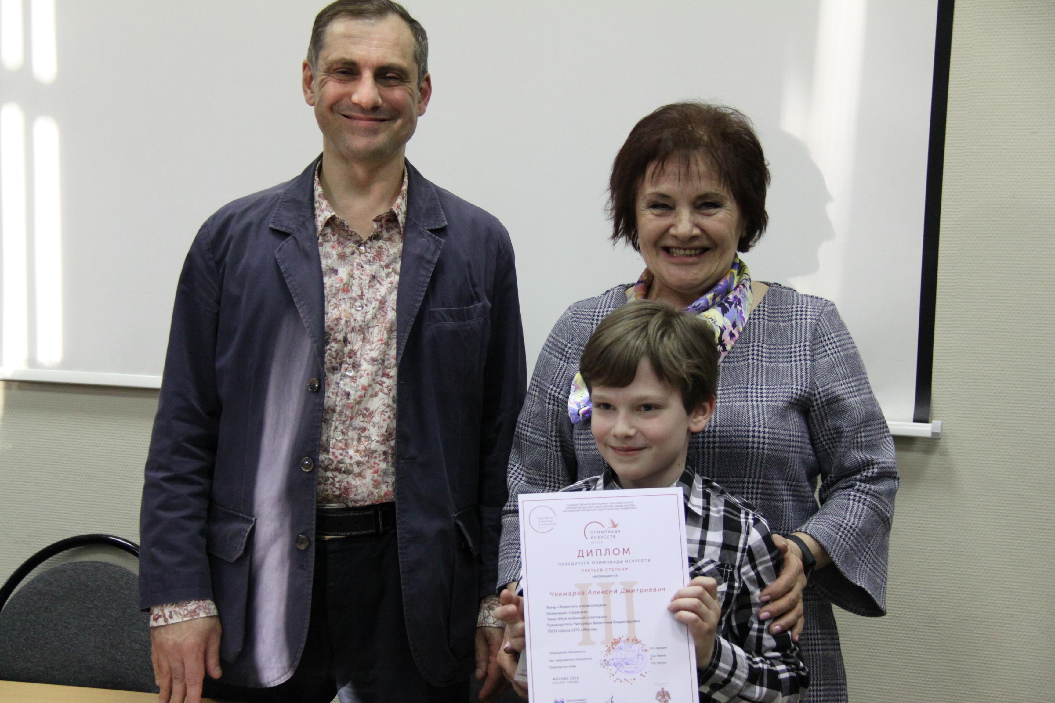 29Олимпиада искусст 2019 награждение ИКИ МГПУ 19.04.2019