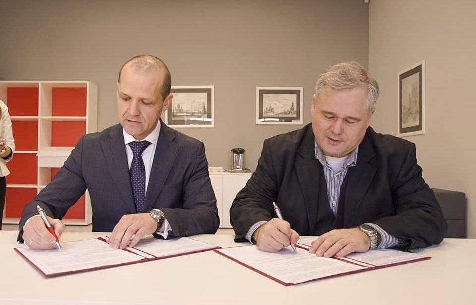 Подписано соглашение между МГПУ иПАО «Почта Банк»