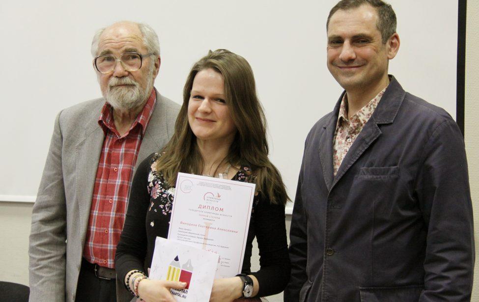 Вручение дипломов и открытие выставки творческих работ