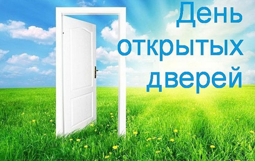 День открытых дверей вИИЯ