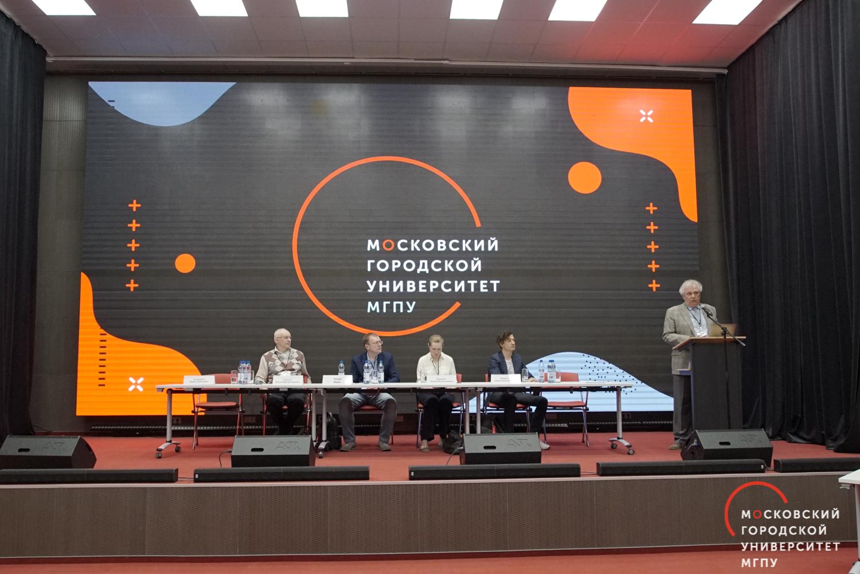 Университетская научная сессия «Дни науки МГПУ— 2019» иФорум «Школа 20:35»