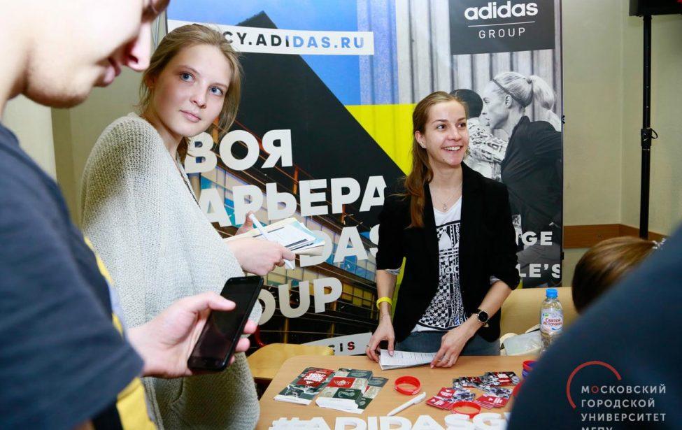 Ярмарка вакансий вМосковском городском