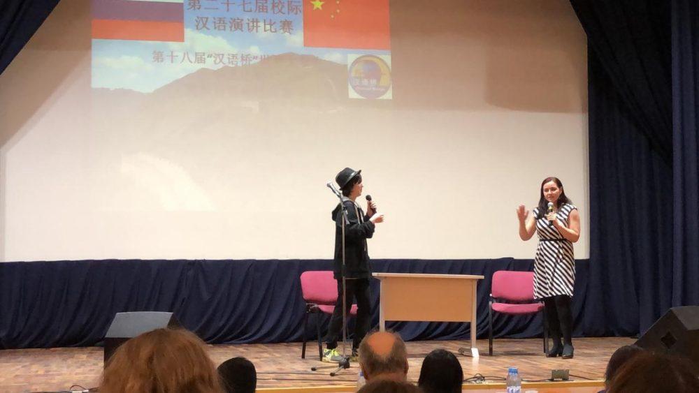 Выступление студентов-китаистов намежвузовском конкурсе