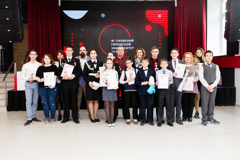 Награждение победителей конкурса «ТехноЯрмарка-2019»