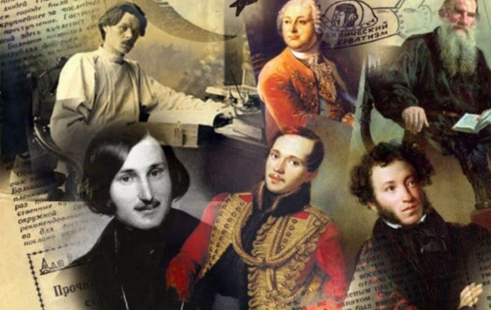 Национальный стиль русской литературной классики