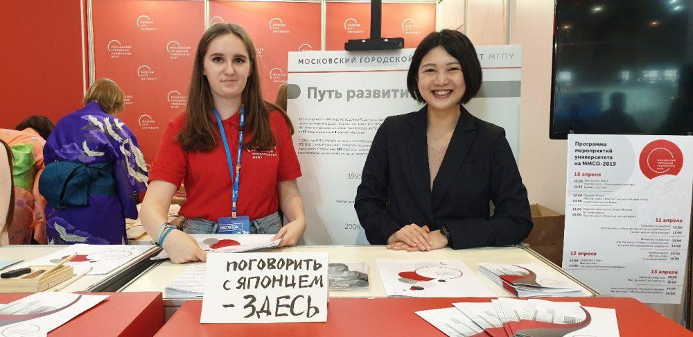 ИИЯ наМосковском Международном Салоне Образования