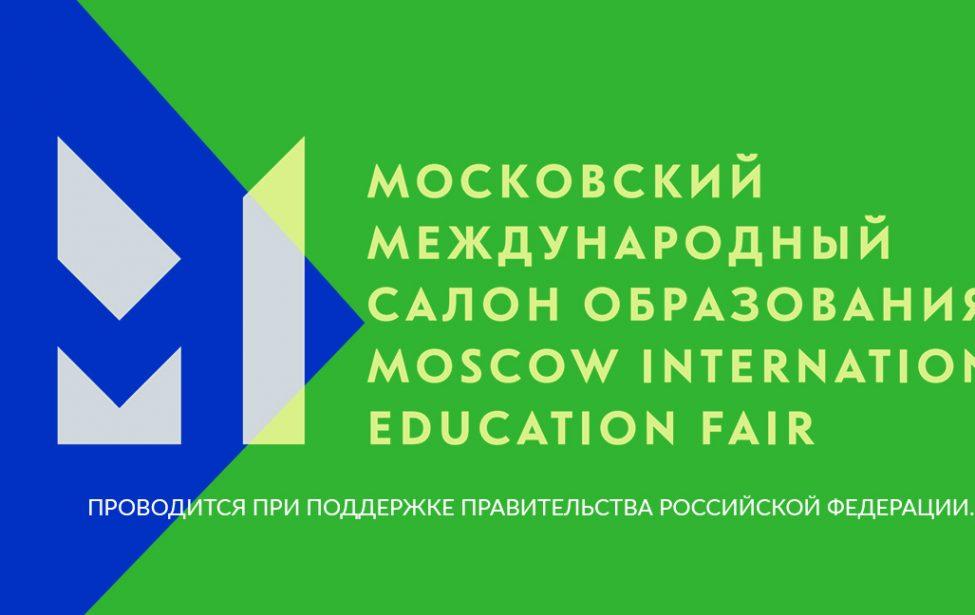 Московский городской наММСО-2019