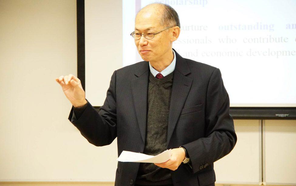 Открытая лекция профессора Синг Кай Ло, Гонконг