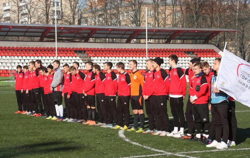 Футболисты МГПУ отправляются вКалининград