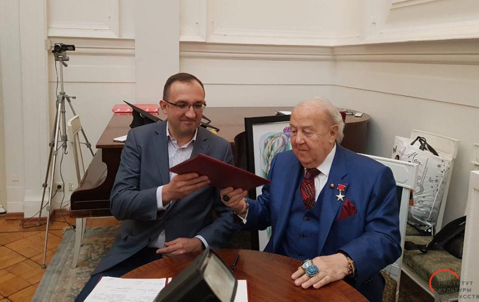 Соглашение осотрудничестве МГПУ иАкадемии художеств