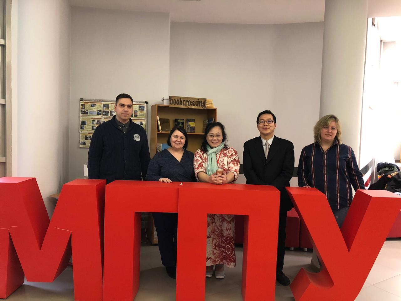 Делегация коллег изуниверситетов Тайваня вМГПУ