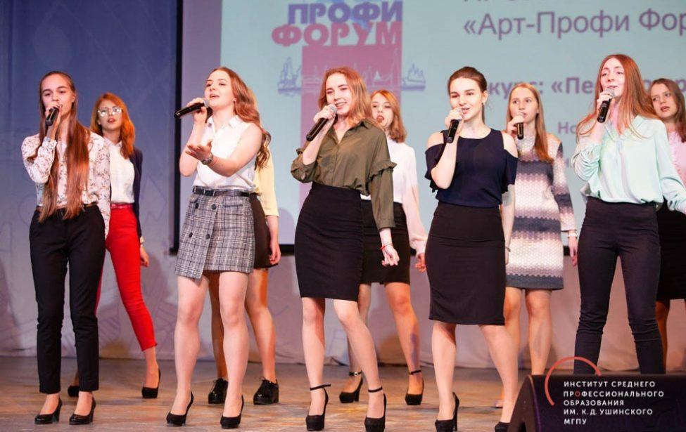 Лауреаты городской программы Арт-Профи