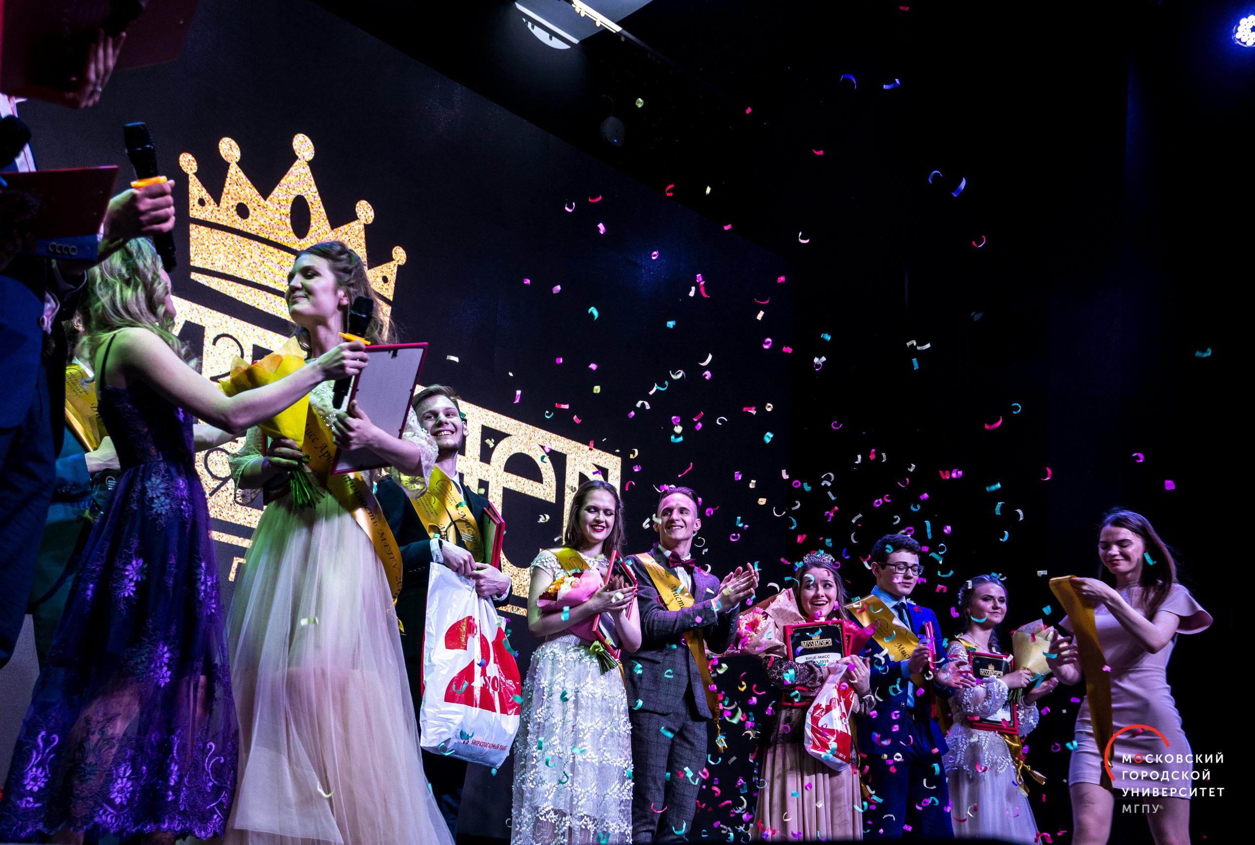 Финал «Miss & Mister МГПУ 2019»