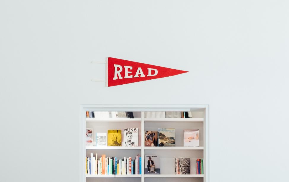 Продвижение чтения имедийно-информационной грамотности