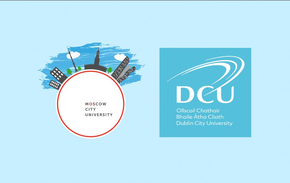 Соорганизаторы симпозиума: Дублинский городской университет