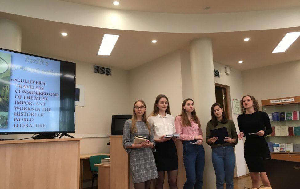 Стажировка белорусских студентов вИИЯ