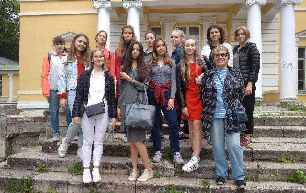 Экскурсия по природно-историческому парку