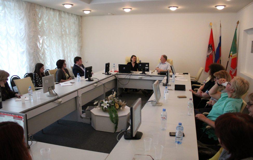 Cеминар-совещание